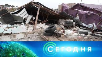20 ноября 2020 года. 19:00.20 ноября 2020 года. 19:00.НТВ.Ru: новости, видео, программы телеканала НТВ