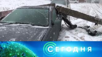 20 ноября 2020 года. 08:00.20 ноября 2020 года. 08:00.НТВ.Ru: новости, видео, программы телеканала НТВ