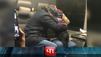 20 ноября 2020 года.20 ноября 2020 года.НТВ.Ru: новости, видео, программы телеканала НТВ