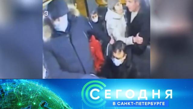 20 ноября 2020 года. 16:15.20 ноября 2020 года. 16:15.НТВ.Ru: новости, видео, программы телеканала НТВ
