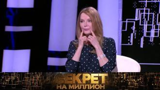 Лариса Вербицкая впервые признается, почему попрощалась с«Добрым утром» после 20лет работы. «Секрет на миллион»— 28ноября на НТВ