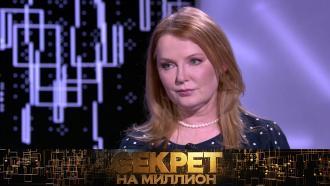 Страшная правда опервом браке Ларисы Вербицкой— 28ноября в«Секрете на миллион»