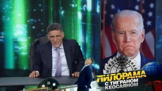 21 ноября 2020 года.21 ноября 2020 года.НТВ.Ru: новости, видео, программы телеканала НТВ