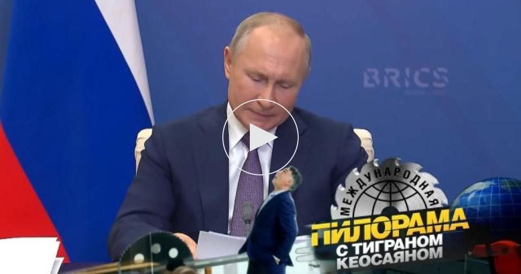 Самые яркие моменты саммита БРИКС, заседания Совбеза по борьбе снаркотиками исаммита АТЭС