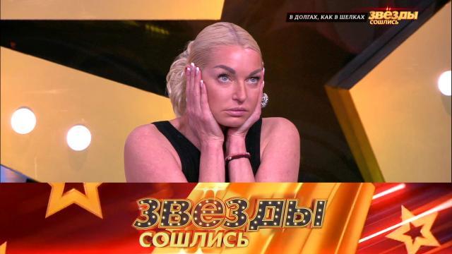 Выпуск от 22 ноября 2020 года.Вдолгах, как вшелках.НТВ.Ru: новости, видео, программы телеканала НТВ
