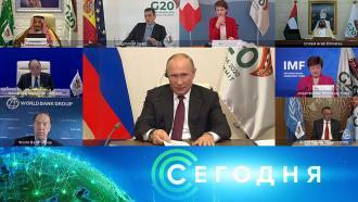 22ноября 2020 года. 08:00.22ноября 2020 года. 08:00.НТВ.Ru: новости, видео, программы телеканала НТВ