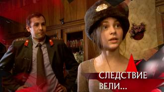 Выпуск от 22 ноября 2020 года.«Женоненавистник».НТВ.Ru: новости, видео, программы телеканала НТВ