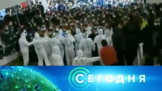 23ноября 2020года. 10:00.23ноября 2020года. 10:00.НТВ.Ru: новости, видео, программы телеканала НТВ