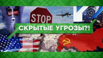 Выпуск от 23ноября 2020года.Скрытые угрозы?!НТВ.Ru: новости, видео, программы телеканала НТВ
