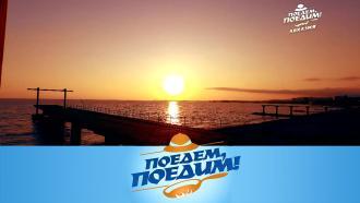 Выпуск от 21ноября 2020года.Абхазия: закаты, водопады, нарды спрезидентом, дача Сталина иараших.НТВ.Ru: новости, видео, программы телеканала НТВ