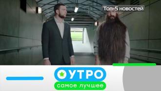 23ноября 2020 года.23ноября 2020 года.НТВ.Ru: новости, видео, программы телеканала НТВ