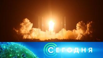 24 ноября 2020 года. 19:00.24 ноября 2020 года. 19:00.НТВ.Ru: новости, видео, программы телеканала НТВ
