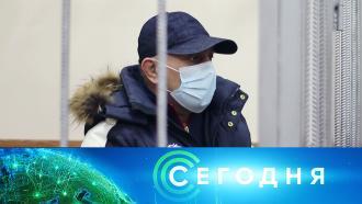 23 ноября 2020 года. 23:35.23 ноября 2020 года. 23:35.НТВ.Ru: новости, видео, программы телеканала НТВ