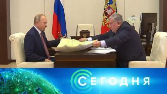 25 ноября 2020 года. 16:00.25 ноября 2020 года. 16:00.НТВ.Ru: новости, видео, программы телеканала НТВ