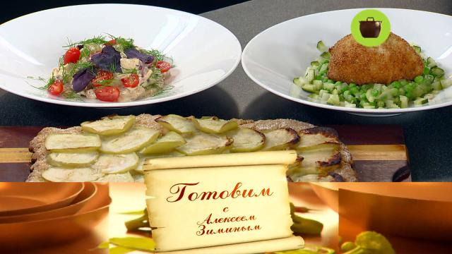 Готовим сАлексеем Зиминым.еда, кулинария, продукты, рестораны и кафе.НТВ.Ru: новости, видео, программы телеканала НТВ