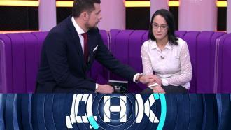 Выпуск от 25ноября 2020года.«Мама или не мама?».НТВ.Ru: новости, видео, программы телеканала НТВ