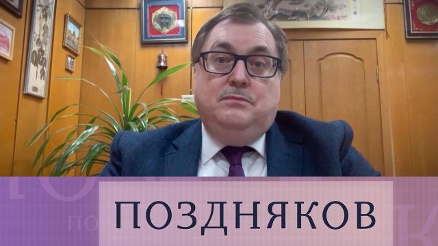 Алексей Маслов.Алексей Маслов.НТВ.Ru: новости, видео, программы телеканала НТВ