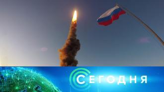 26 ноября 2020 года. 16:00.26 ноября 2020 года. 16:00.НТВ.Ru: новости, видео, программы телеканала НТВ