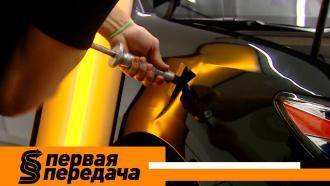 Кузовной ремонт спобочным эффектом испорное ДТП спастухом икоровой. «Первая передача»— ввоскресенье на НТВ