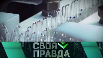 Гонка вакцин ивсе окоманде Джо Байдена— в<nobr>ток-шоу</nobr> «Своя правда» сРоманом Бабаяном