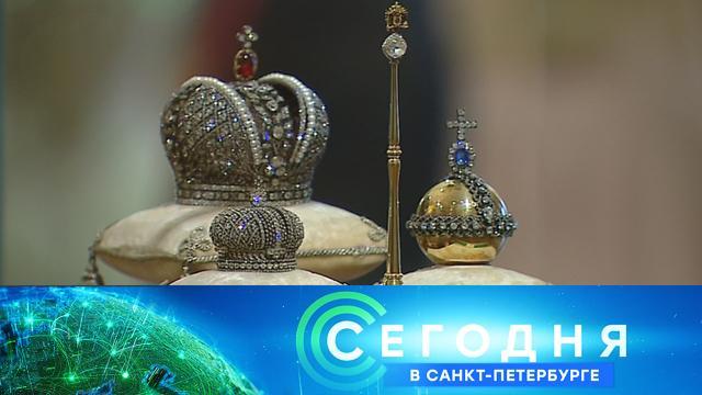 26ноября 2020года. 19:20.26ноября 2020года. 19:20.НТВ.Ru: новости, видео, программы телеканала НТВ