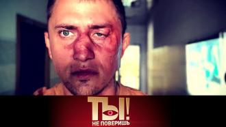 За что избили Павла Прилучного икак Николай Басков помог Примадонне? «Ты не поверишь!»— всубботу на НТВ