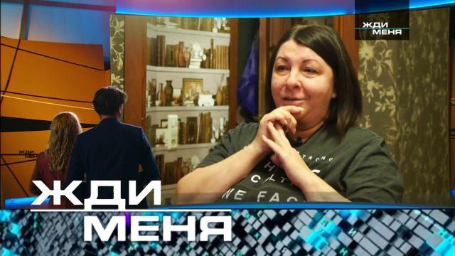 Выпуск от 27 ноября 2020 года.Выпуск от 27 ноября 2020 года.НТВ.Ru: новости, видео, программы телеканала НТВ