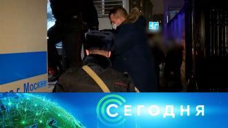 26 ноября 2020 года. 23:35.26 ноября 2020 года. 23:35.НТВ.Ru: новости, видео, программы телеканала НТВ