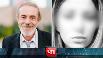 27 ноября 2020 года.27 ноября 2020 года.НТВ.Ru: новости, видео, программы телеканала НТВ
