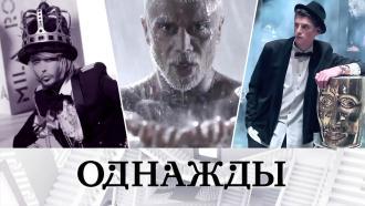 Выпуск от 29 ноября 2020 года.Короли стиля и их путь к славе, а также — история любви Джагарханяна.НТВ.Ru: новости, видео, программы телеканала НТВ