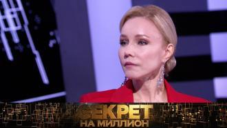 Почему Марина Зудина никогда не хотела быть женой Олега Табакова? «Секрет на миллион»— всубботу на НТВ