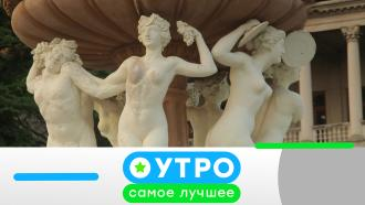 27 ноября 2020года.27 ноября 2020года.НТВ.Ru: новости, видео, программы телеканала НТВ