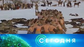 28 ноября 2020 года. 16:00.28 ноября 2020 года. 16:00.НТВ.Ru: новости, видео, программы телеканала НТВ