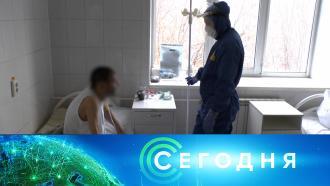 28 ноября 2020 года. 08:00.28 ноября 2020 года. 08:00.НТВ.Ru: новости, видео, программы телеканала НТВ