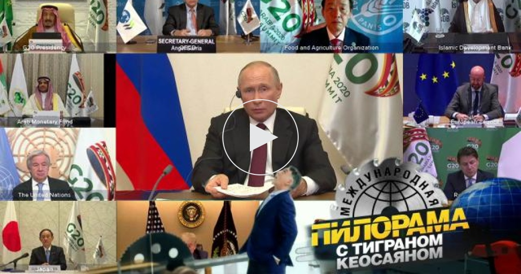 Блестящее выступление президента РФ на саммите лидеров G20