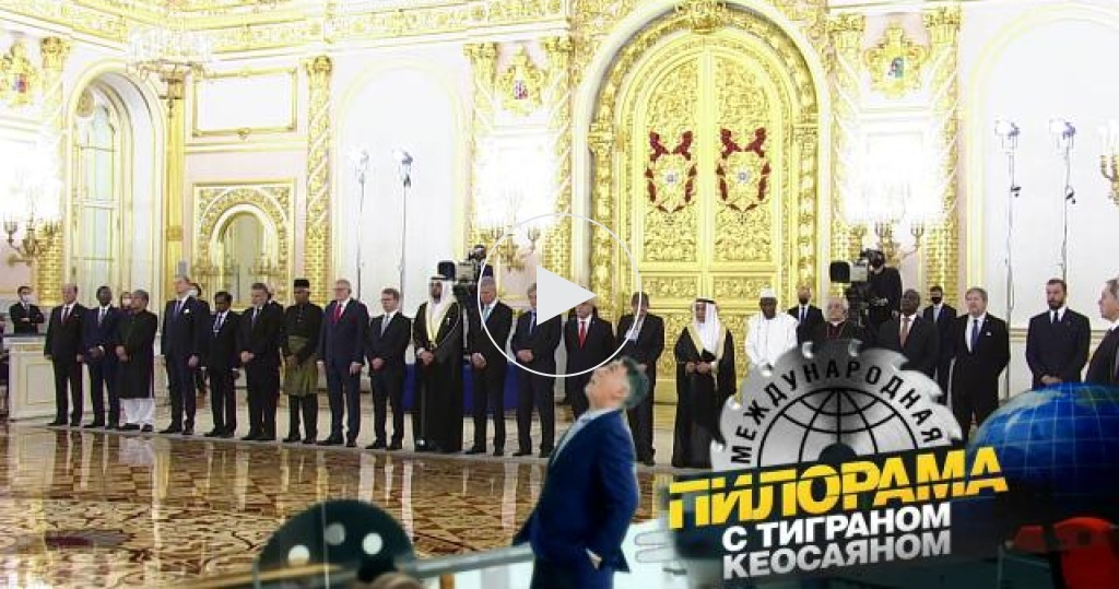 Как Владимир Путин строил иностранных послов иусмирял отечественные счетчики Гейгера