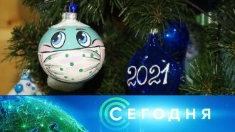 29ноября 2020года. 10:00.29ноября 2020года. 10:00.НТВ.Ru: новости, видео, программы телеканала НТВ