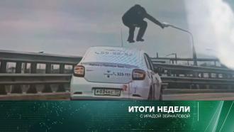 29 ноября 2020 года.29 ноября 2020 года.НТВ.Ru: новости, видео, программы телеканала НТВ