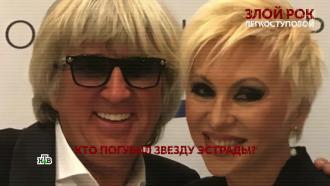 Выпуск от 30ноября 2020года.«Злой рок Легкоступовой». 2 серия.НТВ.Ru: новости, видео, программы телеканала НТВ