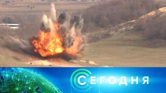 30 ноября 2020 года. 08:00.30 ноября 2020 года. 08:00.НТВ.Ru: новости, видео, программы телеканала НТВ