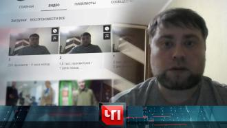 30ноября 2020года.30ноября 2020года.НТВ.Ru: новости, видео, программы телеканала НТВ