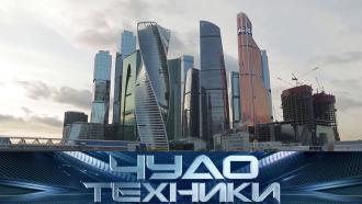 Как устроены небоскребы ипочему они не падают? «Чудо техники»— ввоскресенье в11:00