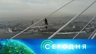 1 декабря 2020 года. 10:00.1 декабря 2020 года. 10:00.НТВ.Ru: новости, видео, программы телеканала НТВ
