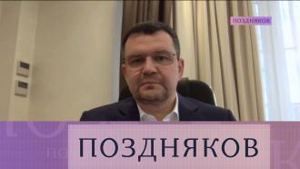 Максим Акимов.Максим Акимов.НТВ.Ru: новости, видео, программы телеканала НТВ