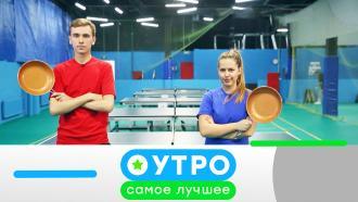 1 декабря 2020 года.1 декабря 2020 года.НТВ.Ru: новости, видео, программы телеканала НТВ