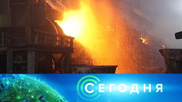 2 декабря 2020 года. 16:00.2 декабря 2020 года. 16:00.НТВ.Ru: новости, видео, программы телеканала НТВ