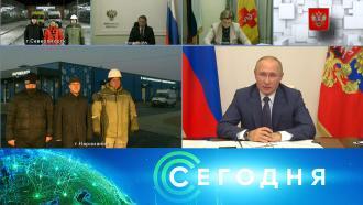2 декабря 2020 года. 19:00.2 декабря 2020 года. 19:00.НТВ.Ru: новости, видео, программы телеканала НТВ