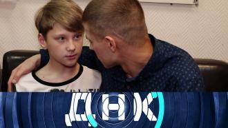 Выпуск от 2декабря 2020года.«Отец из тюрьмы?».НТВ.Ru: новости, видео, программы телеканала НТВ