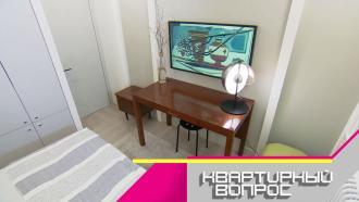 Маленькая спальня вконструктивистском стиле— всубботу в«Квартирном вопросе»