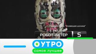 2декабря 2020года.2декабря 2020года.НТВ.Ru: новости, видео, программы телеканала НТВ